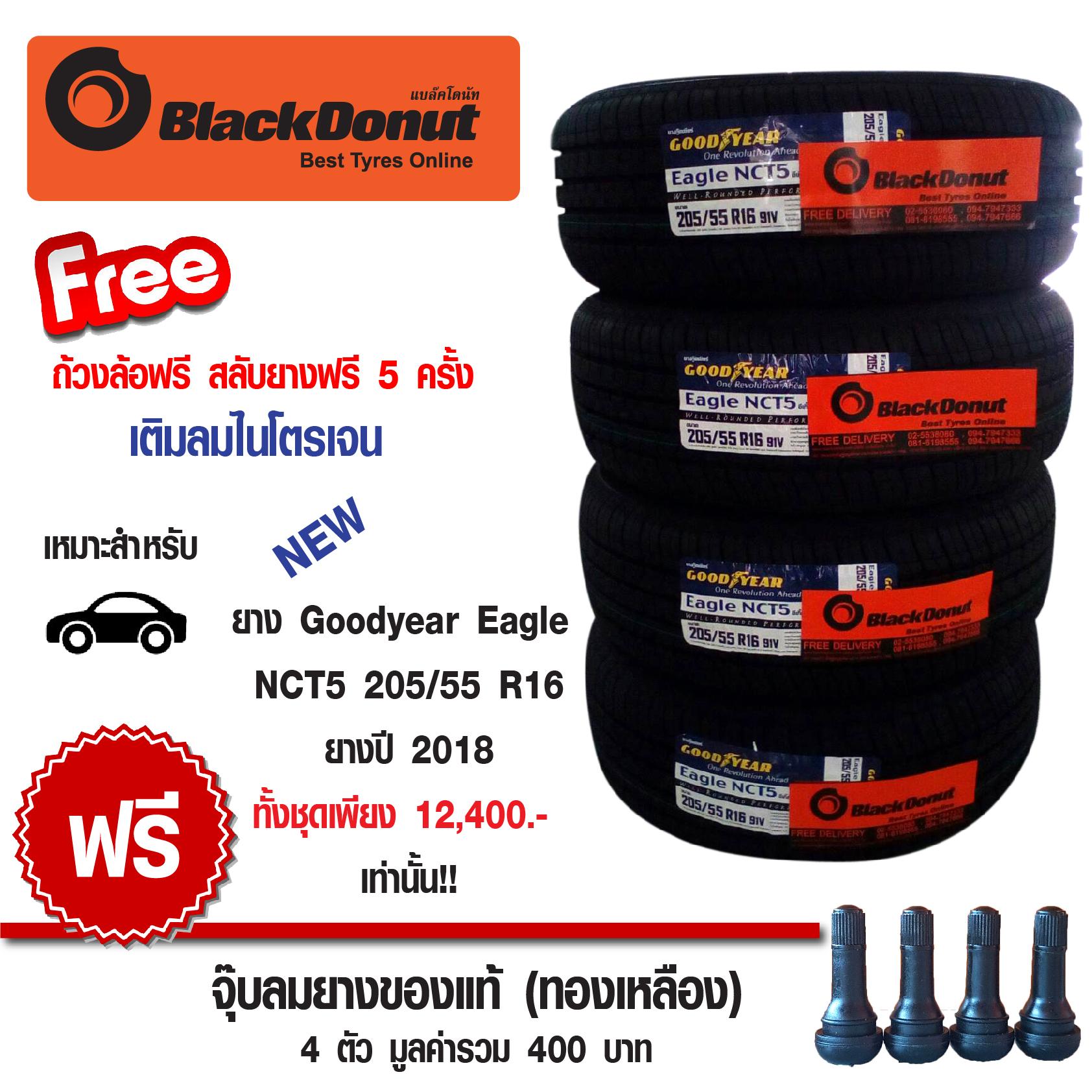 blackdonut-04