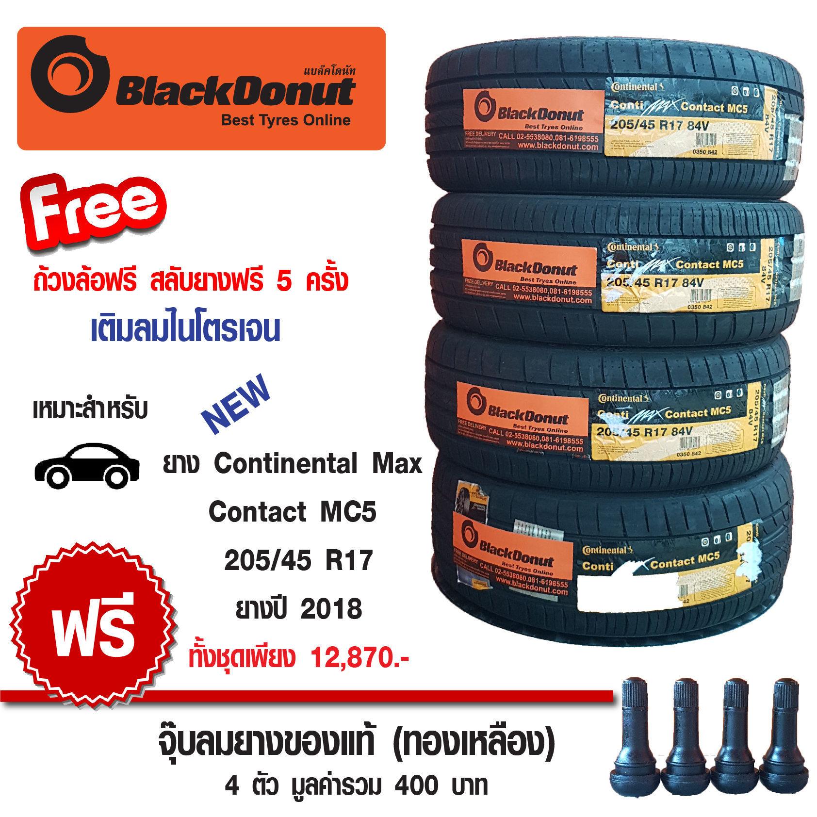 blackdonut-05