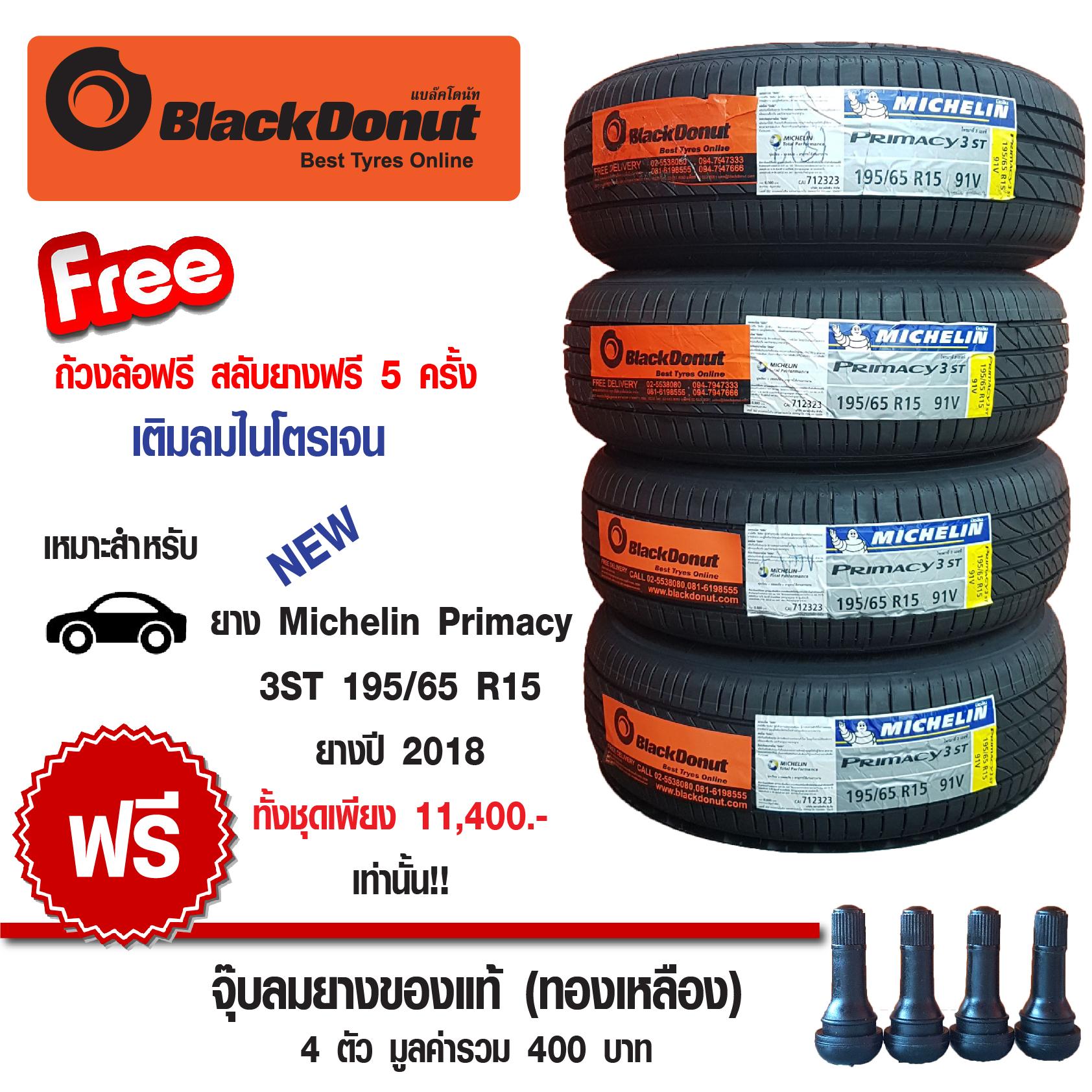 blackdonut-07